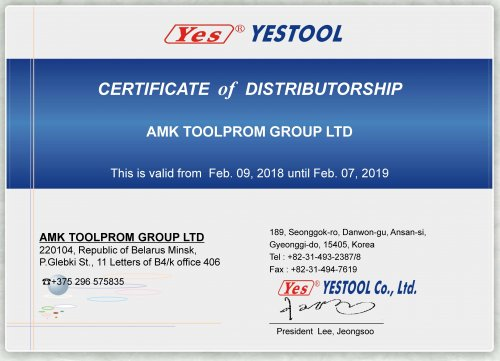yestool 2018 amktool.by
